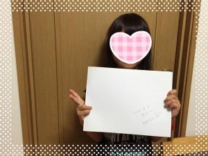 IMG_0251[1]